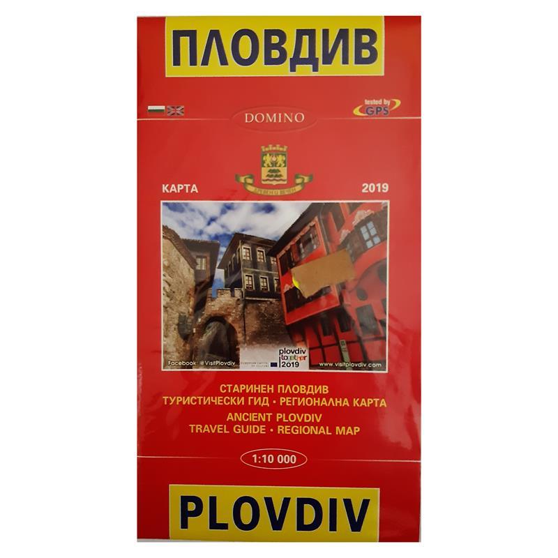 Ptna Karta Na Plovdiv M 1 10000 Na Izgodna Cena S Bezplatna