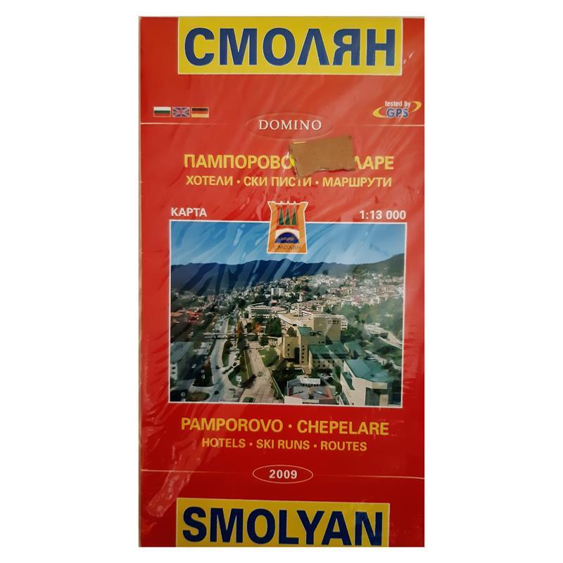 Ptna Karta Na Smolyan M 1 13000 Na Izgodna Cena S Bezplatna