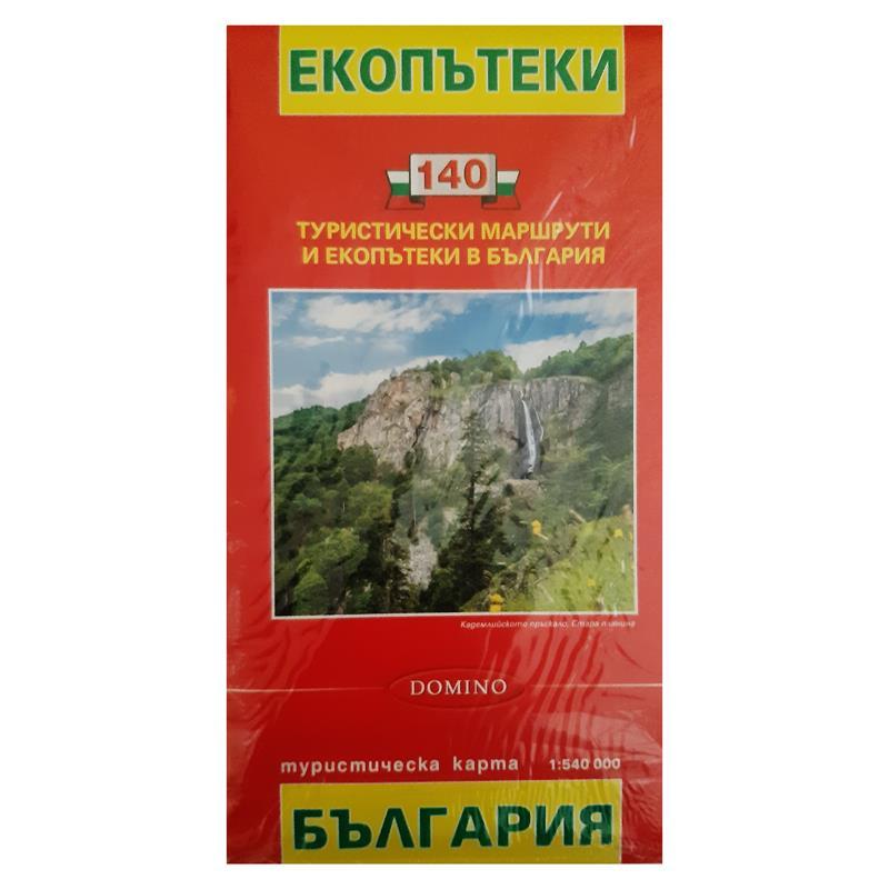 Turisticheski Marshruti I Ekopteki V Blgariya M 1 540000 Na Izgodna