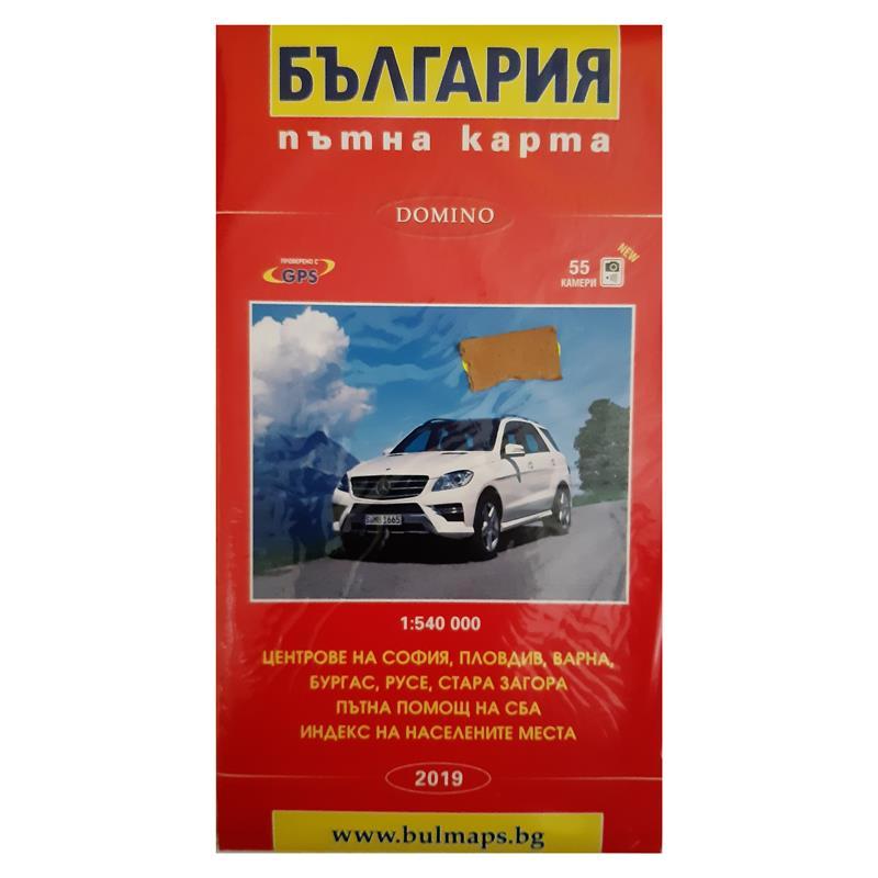 Ptna Karta Na Blgariya M 1 540000 Na Izgodna Cena S Bezplatna