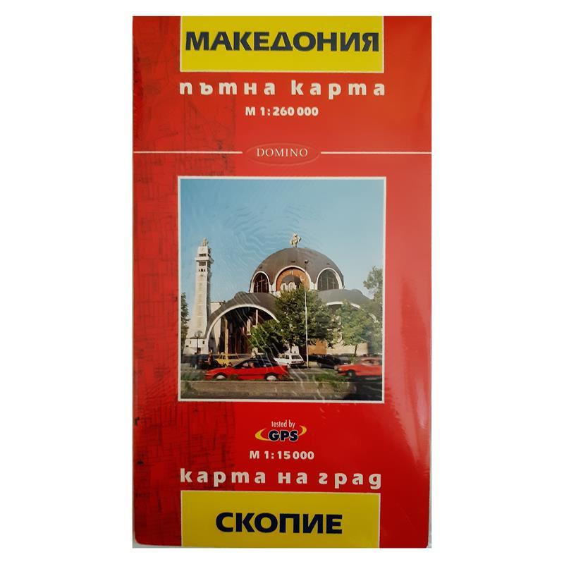 Ptna Karta Na Makedoniya M 1 260000 Na Izgodna Cena S Bezplatna