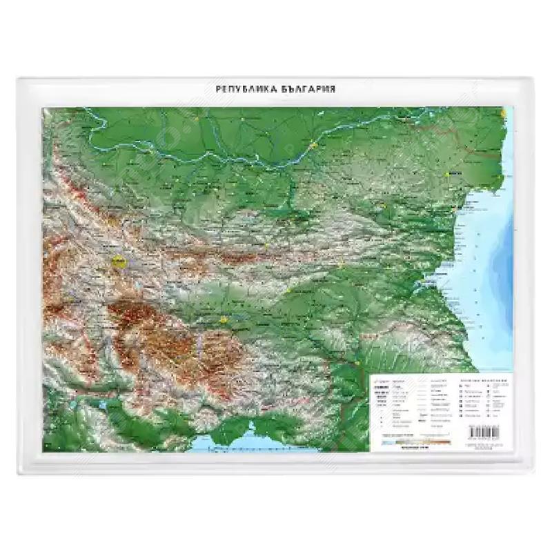 Relefna Karta Na Blgariya A3 Pvc M 1 1000000 Na Izgodna Cena S
