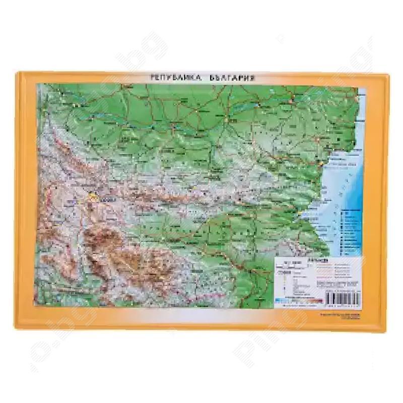 Relefna Karta Na Blgariya A4 Pvc M 1 1700000 Na Izgodna Cena S